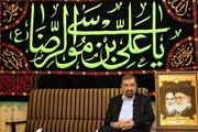 محسن رضایی: ۱۵۰ نفر سرمایه مردم را در بورس به یغما بردند