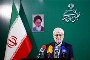 فرهنگی: دولت اعلام کرد لایحه بودجه را اجرا نمی کند
