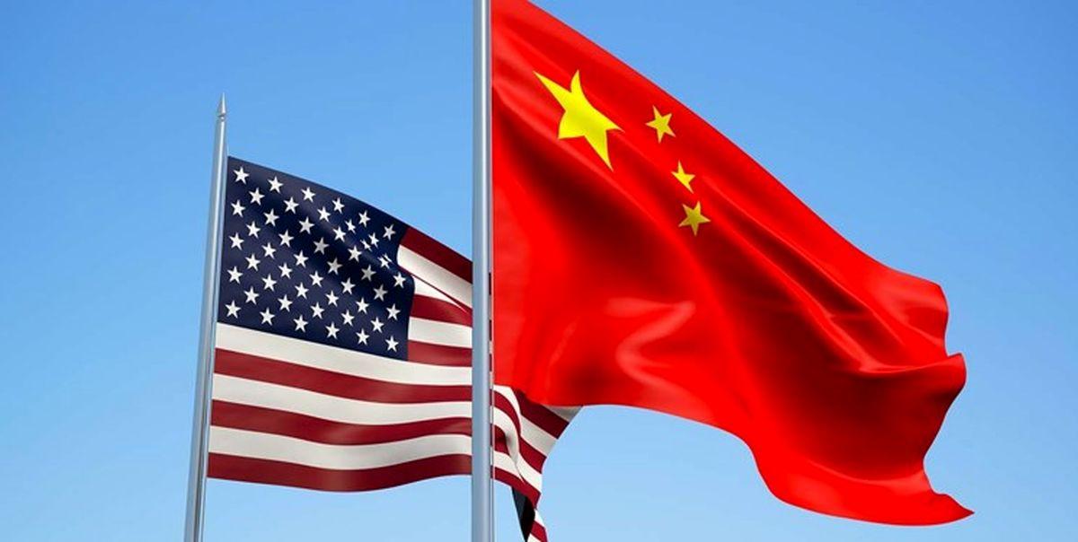 پکن: آمریکا امپراتوری مطلق جاسوسی است