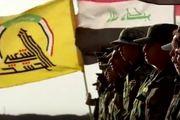 مقابله نیروهای عراقی با عناصر داعش در مرز سوریه