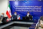 افتتاح خط تولید یک داروی ضدکرونایی توسط ستاد اجرایی فرمان امام