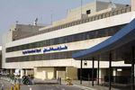 بیانیه وزارت دفاع عراق درباره حمله راکتی به فرودگاه بغداد