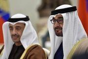 امارات می ترسد در منطقه منزوی شود