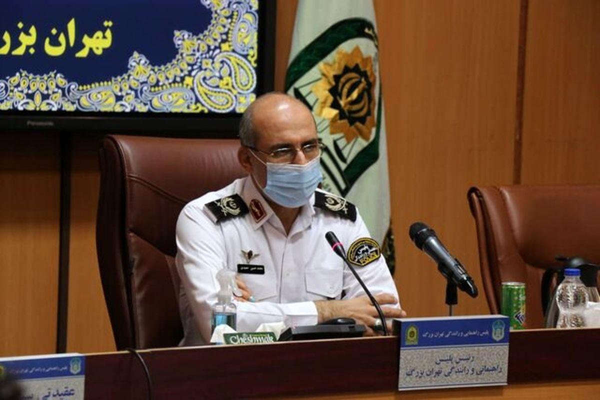 اعلام مسیرها و محدودیتهای ترافیکی راهپیمایی موتوری و خودرویی ۲۲ بهمن پایتخت