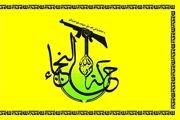 جنبش نجبا از مشارکت «مقامات دانه درشت» در ترور شهید سلیمانی خبر داد