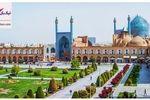 بلیط هواپیما به مقصد مناطق بی نظیر ایران