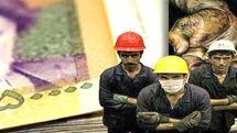 کدام کارگران عیدی کامل نمیگیرند؟
