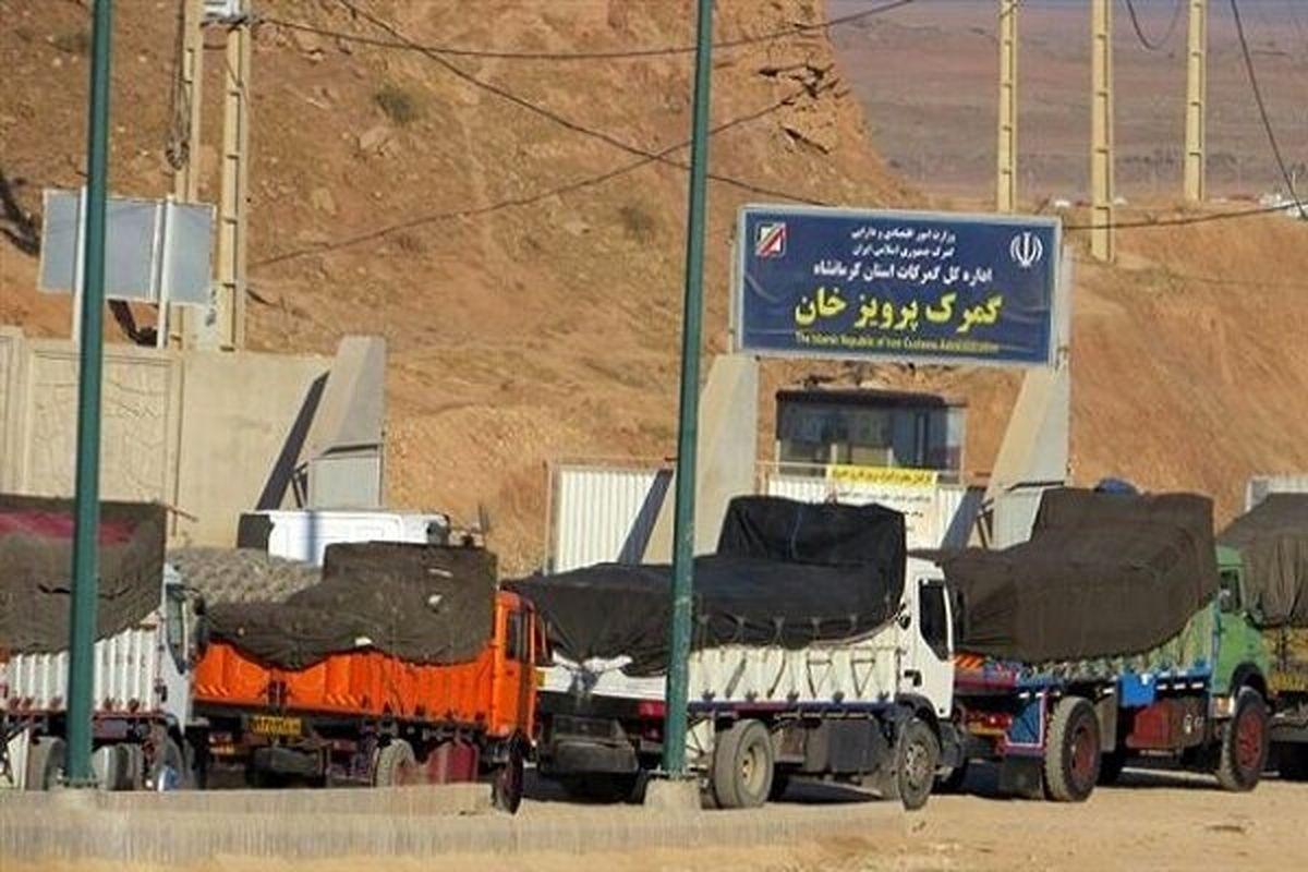 اقدام دیرموقع موجب از دست رفتن بازار عراق
