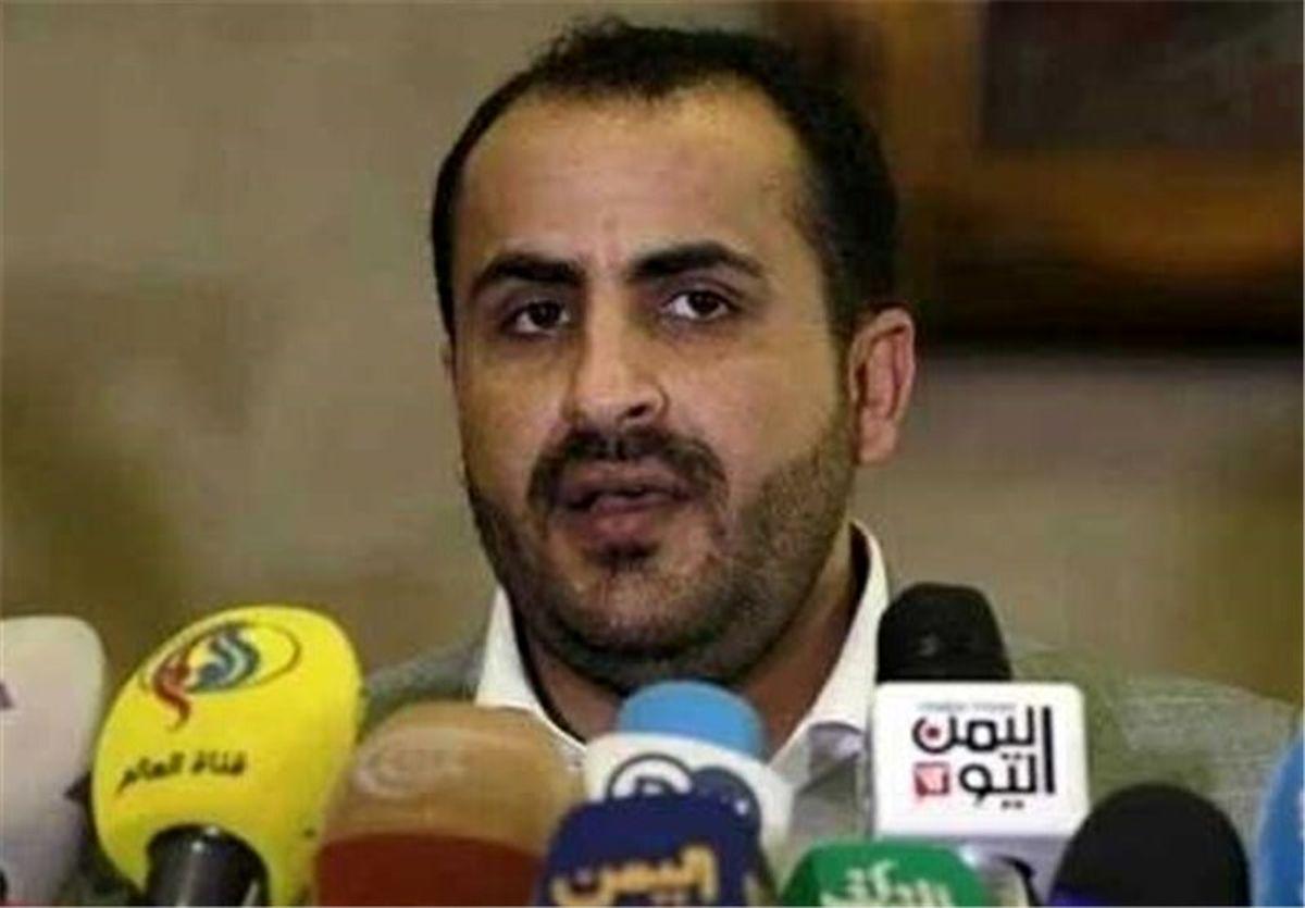 انصارالله: موضع آمریکا در یمن تفاوتی با دوران ترامپ ندارد