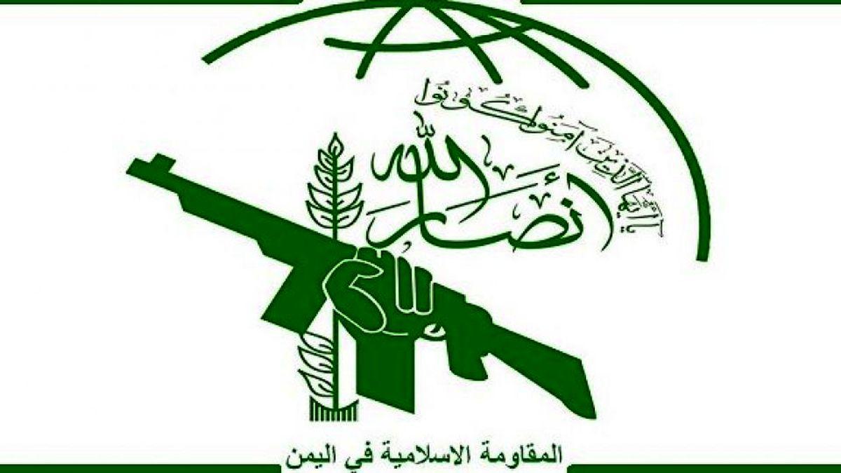 مقام آمریکایی: دولت بایدن لغو تحریم انصارالله را به کنگره اطلاع داده است