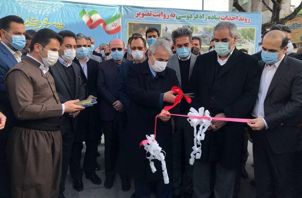 اصلاح بودجه معطل افتتاح پیادهرو