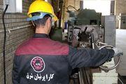 کارا پرنیان تولیدکننده فلنج های صنعتی