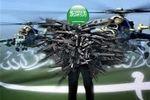 عربستان همچنان بزرگترین وارد کننده سلاح در جهان