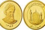 سکه ۱۰ میلیون و ۷۴۰ هزار تومان