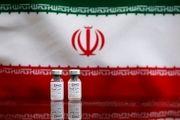 تزریق بدون عارضه واکسن ایرانی کرونا به ۲۱ تن تا کنون